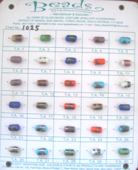 Hand Painted Beads 1025